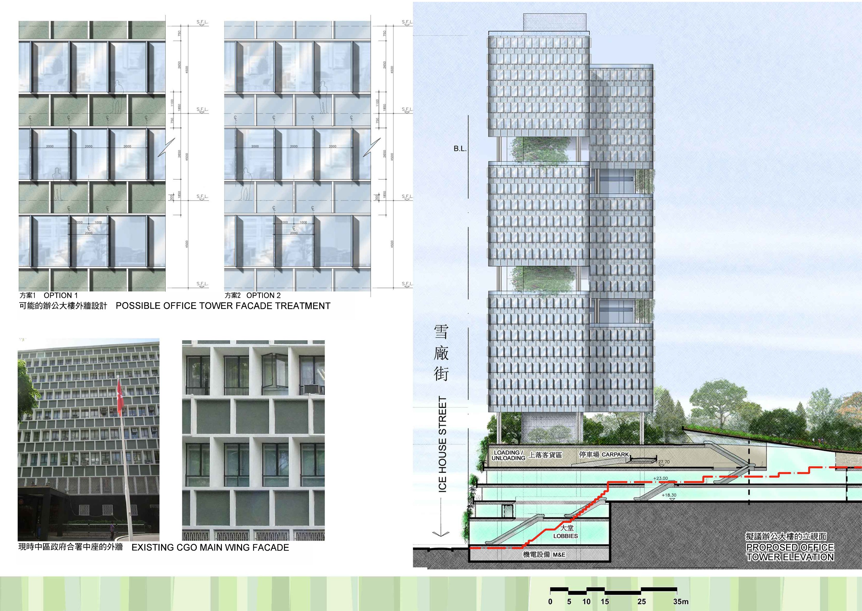 Office building facade design jpg pictures to pin on pinterest